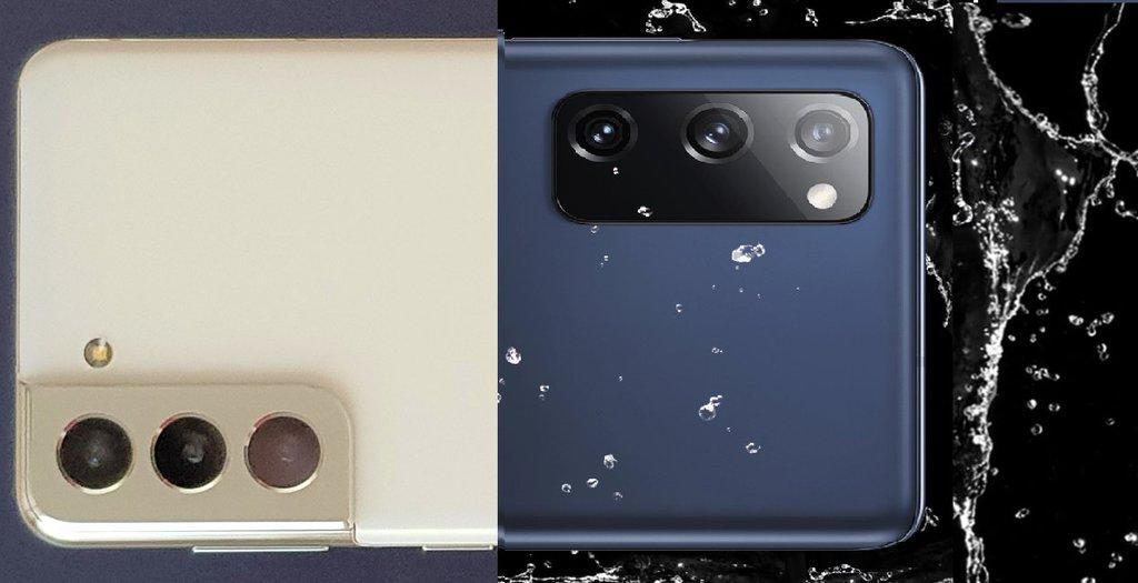 Samsung Galaxy S21 czy S20 FE - którego wybrać?/fot. gsmManiaK.pl
