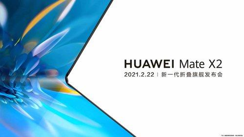 Huawei ujawnił datę premiery Mate X2 / fot. GizmoChina