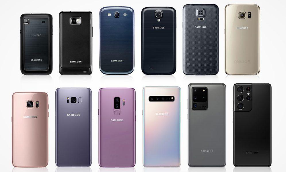 Wszystkie smartfony z serii Galaxy S - jako ciekawostka :) / fot. Samsung