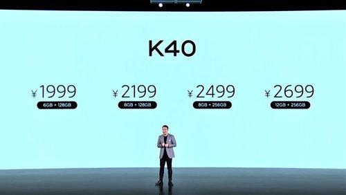 Cena Redmi K40