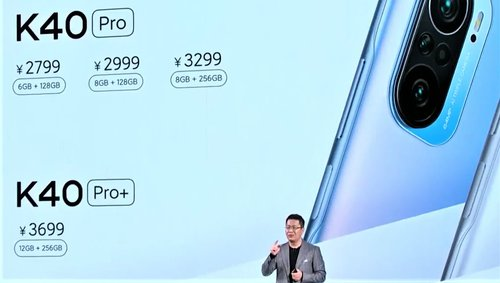 Cena Redmi K40 Pro i K40 Pro+