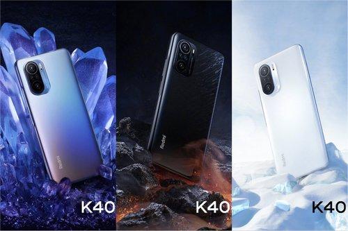 Redmi K40 Pro / fot. Xiaomi