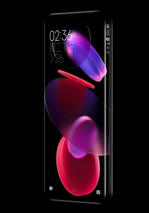 Концептуальный телефон Xiaomi / фото. Xiaomi