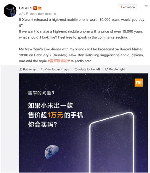 Czy to jest cena Xiaomi Mi Mix 4?/fot. Xiaomi