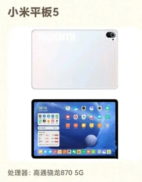 Xiaomi Mi Pad 5/fot. Gizmochina