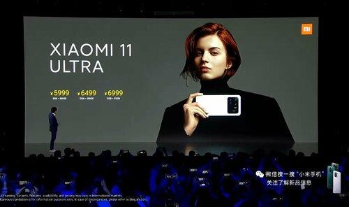 Cena Xiaomi Mi 11 Ultra