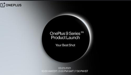 OnePlus 9 Pro zadebiutuje 23 marca/fot. OnePlus