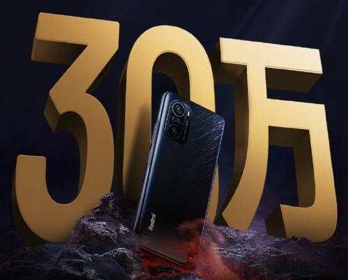Seria Redmi K40 zanotowała 300 tysięcy kupujących w zaledwie 5 minut