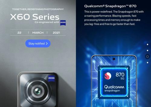 Vivo X60 w wersji Global będzie wyposażony w Snapdragona 870/fot. Vivo