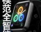 Meizu Watch na zdjęciu. Trudno o piękniejszy smartwatch z takimi funkcjami!