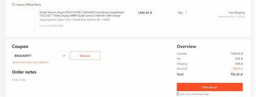 Promocyjna cena Xiaomi POCO X3 NFC