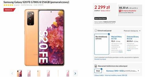 Samsung Galaxy S20 FE (G780G)