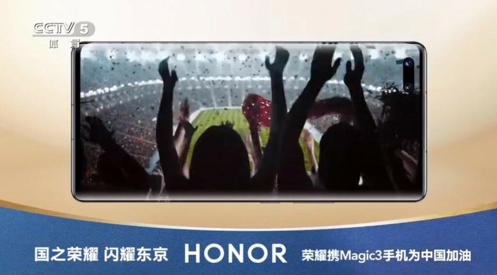 honor magia 3