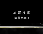 Dzień dobry, nazywam się Honor Magic 3. A oto mój aparat z funkcją pozamiatania całej konkurencji