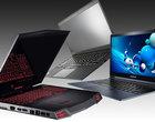 Najlepsze laptopy 2014