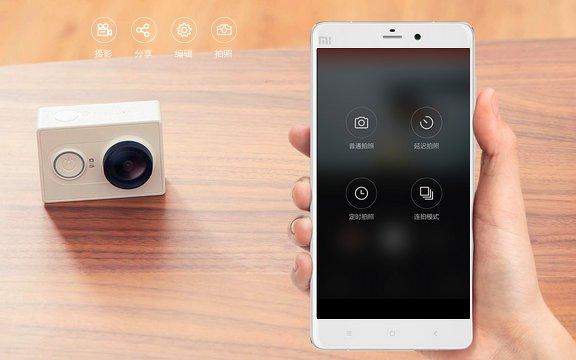 Kamera Xiaomi Yi Action / fot. Xiaomi