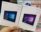 aktualizacja do Windows 10 aktualizacja zbiorcza problem z uporczywym komunikatem