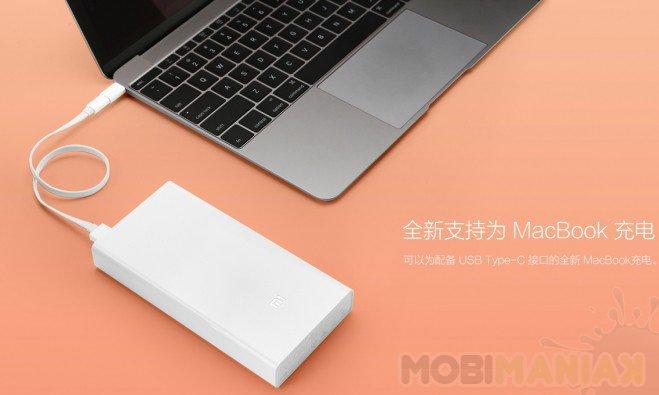 Xiaomi PowerBank_3