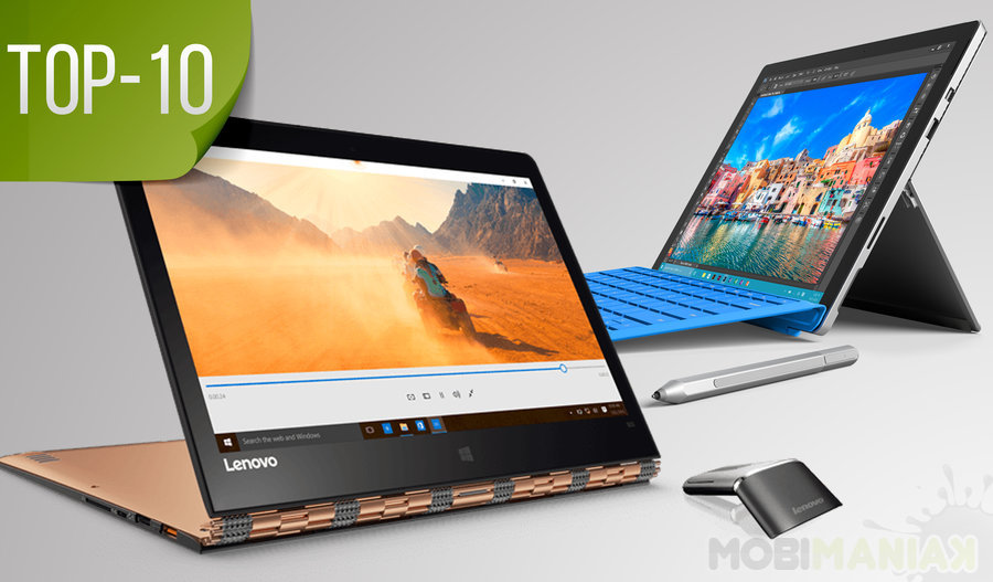 Polecane laptopy 2w1