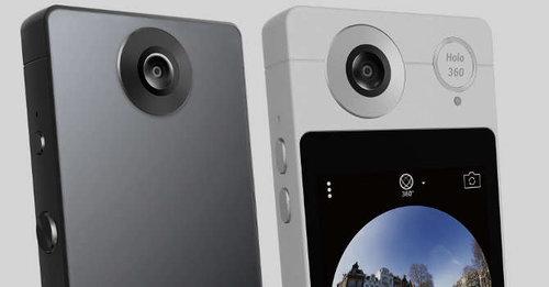 Kamery 360 stopni od Acera/ fot. Acer