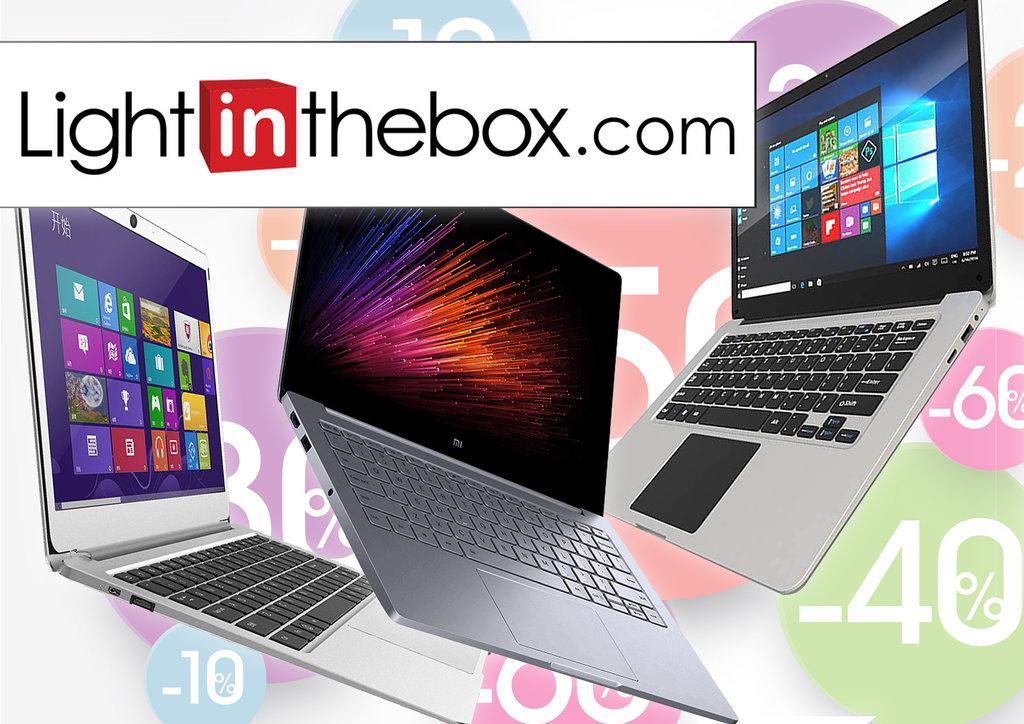 LightInTheBox_promocja_laptopy