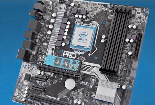 fot. płyta główna z Intel Optane / producent