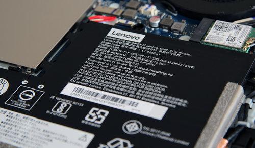Lenovo Legion Y530/fot. mobiManiaK.pl