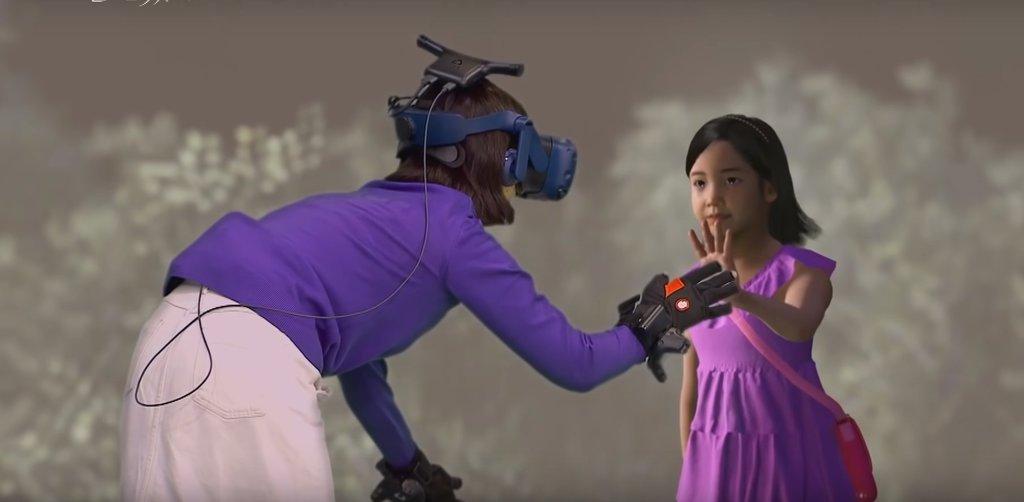 technologia VR