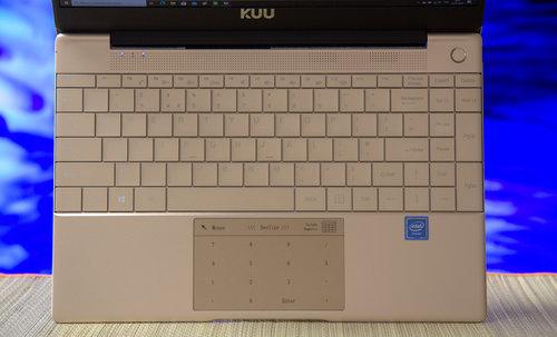 KUU K2 / fot. techManiaK.pl