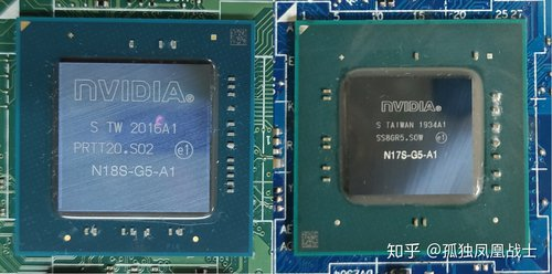GeForce MX450 (po lewej) i MX350 (po prawej) / fot. Zuhanlan
