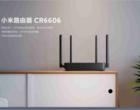 Specjalność zakładu od Xiaomi? Ma być tanio. I taki jest nowy router Wi-Fi 6
