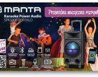 Manta SPK5000 BUFFALO - głośnik stworzony na imprezę