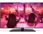 Philips 32PHS5301- test 32-calowego telewizora z internetem