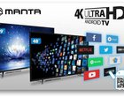 Manta LED94801S EMPEROR: dwa nowe TV z androidem i obsługą 4K