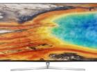 Telewizory Premium UHD z serii MU8002 wchodzą do sprzedaży