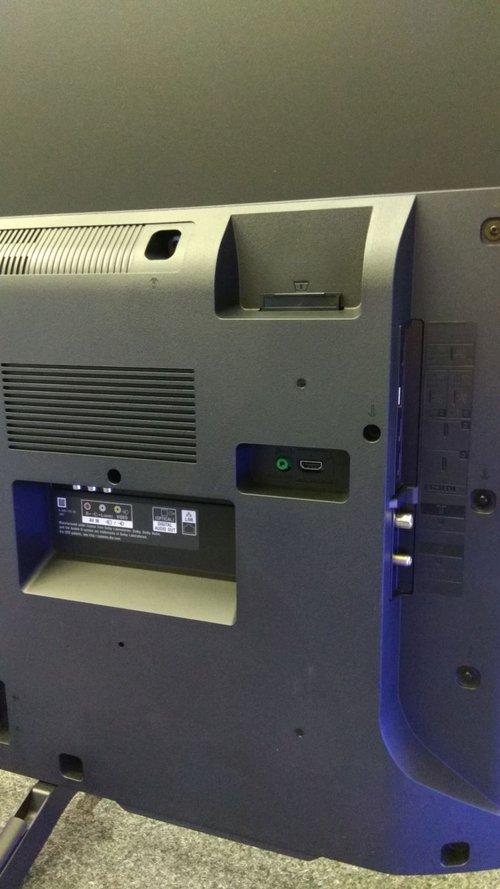 Sony KD-55XE7096 / fot. rtvManiaK