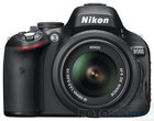 Twój Nikon D5100 w stylu Star Wars