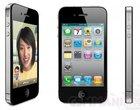Windows Phone wypiera Apple z Chin?