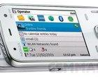 8Mpix aparat Nokia N86 rynek