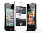 sprzedaż Steve Jobs Tani iPhone Tim Cook