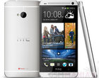 HTC One City Tour marketing promocja reklama