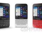 BlackBerry Q5 cena BlackBerry Q5 dostępny w Europie BlackBerry Q5 z klawiaturą QWERTY