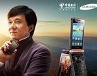 80x480 dwurdzeniowy procesor Jackie Chan klapka Korea LTE Snapdragon S4