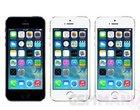 Sprawdź, ile zapłacisz za iPhone 5S w ofercie Plus