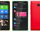 Promocja w Plus Mix. Od 12 czerwca pojawi się Nokia X