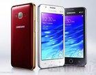 Już wkrótce zadebiutować powinien Samsung Z2