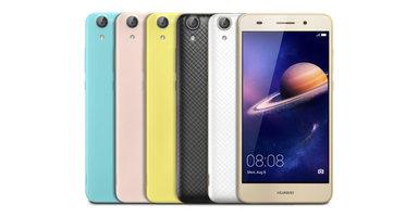 Huawei Y6 II i Y6 II Compact. Chińczycy zachłysnęli się własną potęgą? - Kirin 620 MediaTek MT6735P