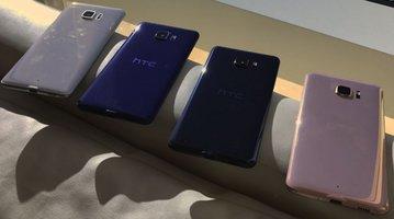 Smartfon HTC z dotykowymi ramkami jednak się pojawi? -