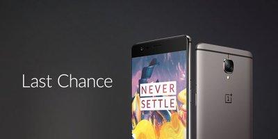 To już ostatni dzwonek, by kupić OnePlus 3T -