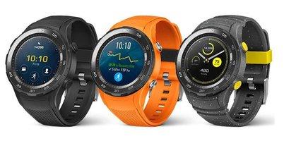Huawei Watch 2 ze świetnym gratisem trafia do przedsprzedaży -